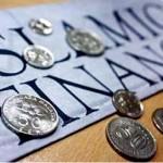 Sejarah Perkembangan Ekonomi Islam Dunia | EmasCorp.com